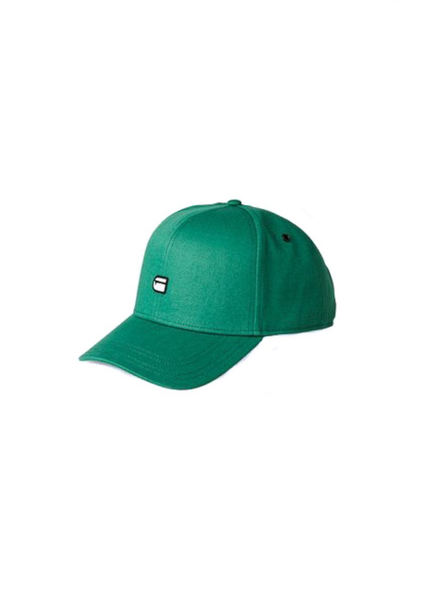 Afbeelding van G-Star Originals baseball cap groen