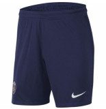 Nike Psg m nk brt stad short ha cd4285-410