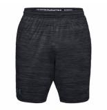 Under Armour Nk1 twist shorts 1312297-001