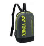 Yonex Tennisrugzak team series backpack mini 42112e black