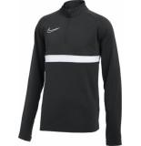 Nike dri-fit academy big kids' socc -