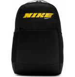 Nike brasilia graphic training back -
