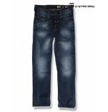 G-Star Jeans model new radar loose denim