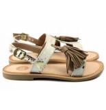 Gioseppo Cowkid 38694 sandaal beige