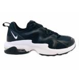 Nike Sneakers air max graviton zwart