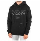 Once We Were Warriors Ning hoodie zwart