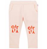 Oilily Hansje unisex sweatpants roze-